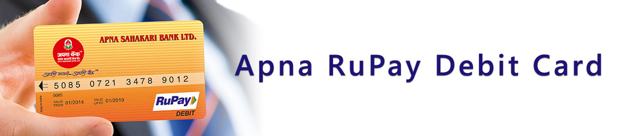 Apna RuPay Debit Card